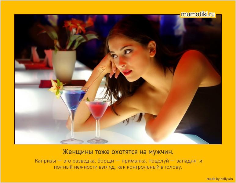 Цитаты, Афоризмы, Фразы (умные и не очень)))) 1392408341