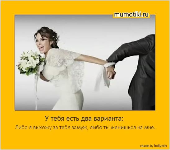 Открытки я замужем