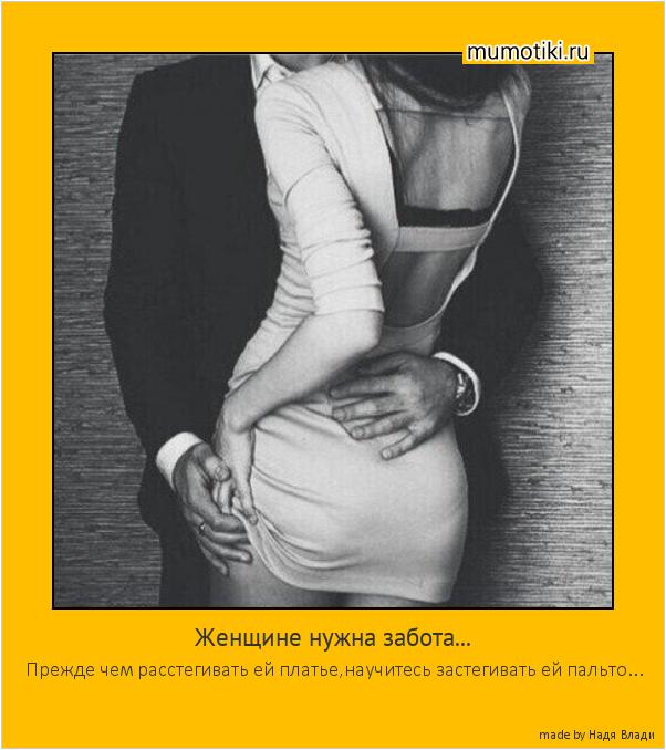 snyat-plate-foto-eblya-russkoy-sisyastoy